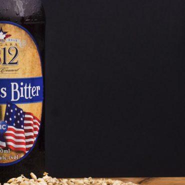 NC Teaching Brewery